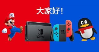 Reverse Engineering The New Nintendo Switch 10.0 Update Finds A Possible Second Display To Be Announced