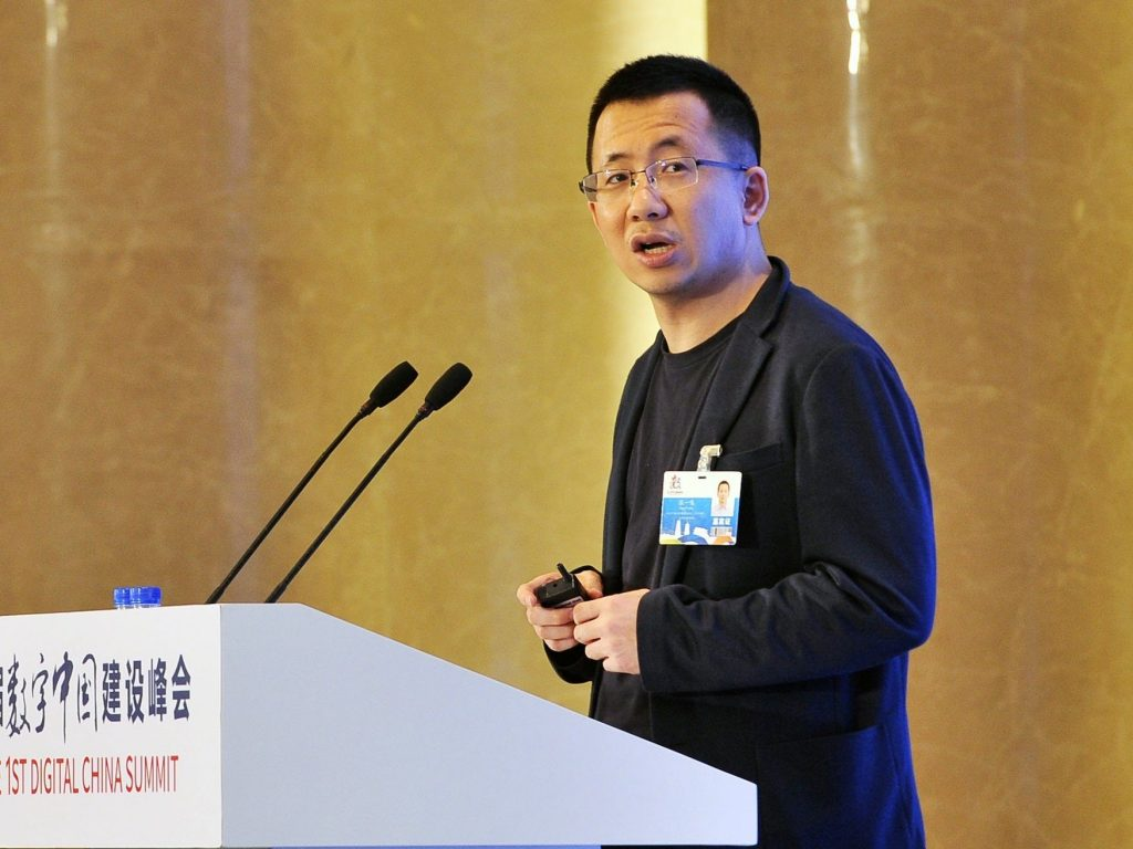 bytedance ceo zhang yiming
