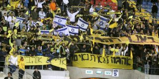 Israeli soccer team whose notorious fans chant 'death to the Arabs' set to be bought by sheikh from Abu Dhabi for $100m